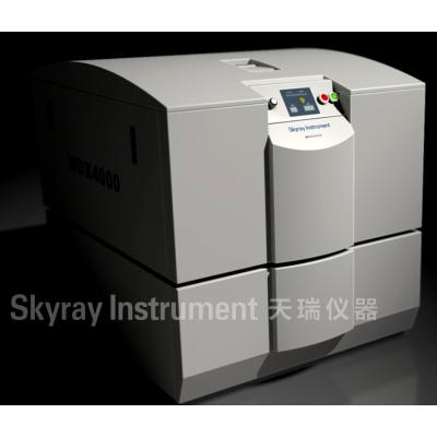 波长色散 X 射线荧光分析仪 大型顺序扫描光谱仪 天瑞土壤测试仪