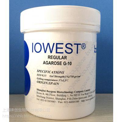 原装进口西班牙琼脂糖Biowest Agarose