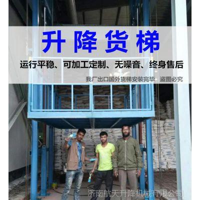 在北京安装一台货物提升机合法吗 需要2吨液压电动升降台 报下价格