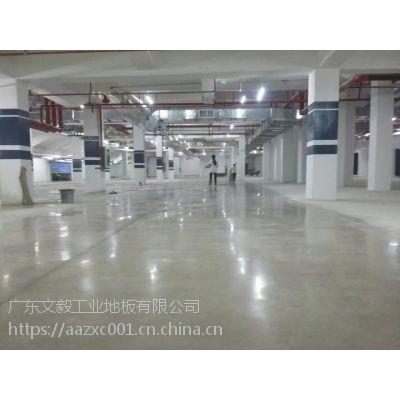 惠州龙华混凝土硬化剂地坪 工厂水泥地固化 车间地坪打磨抛光