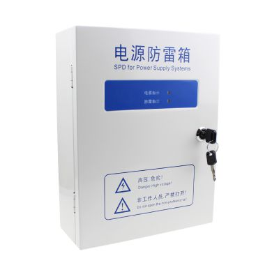 单相电源防雷箱220V 20KA40KA80KA100KA 避雷箱雷电计数器