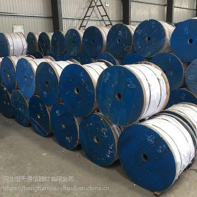 供应各种型号 热镀锌钢绞线、及线路铁件