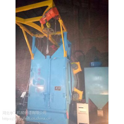 清砂吊钩式抛丸机 吊钩式抛丸机 表面强化吊钩式抛丸机 批发供应 举报
