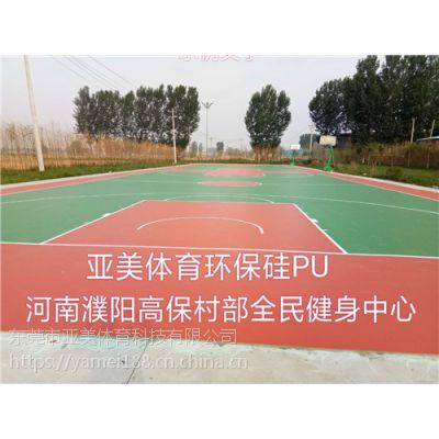 硅PU厂家阐述硅PU球场材料的运用特点
