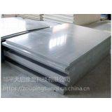 河南 彩色PVC板硬塑料板PVC板白色防腐箱防腐罐厂家