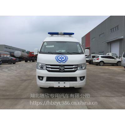 救护车厂家福田救护车销售价格G7G9
