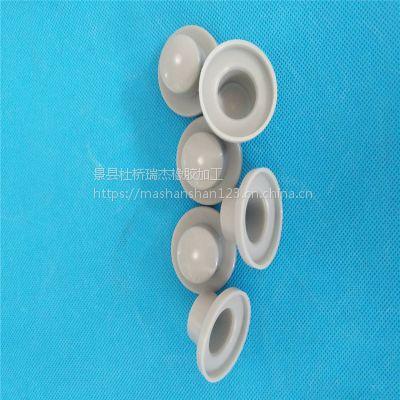 注塑加工塑料帽盖 螺母保护帽塑料装饰防尘帽