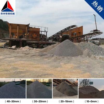福建三明引进时产500吨移动式砂石破碎机