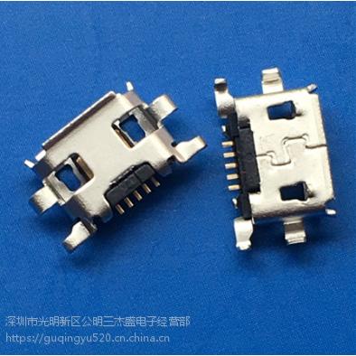 反向沉板/MICRO 5P卷口母座 四脚沉板 沉板0.6 0.8 1.2