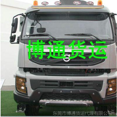 东莞谢岗货运专线公司谢岗物流公司电话15818368941博通/庄R/整车回头车调车
