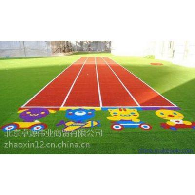 北京假草坪出售人造草坪厂家
