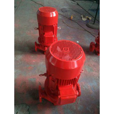 XBD16/20G-FLG消防泵/喷淋泵/消火栓泵使用说明,水泵流量与扬程