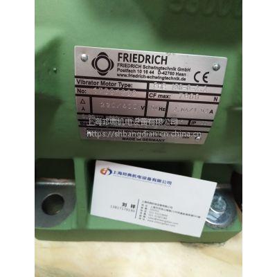 优势供应德国Friedrich 振动电机 FHE 150-6-2.2,230/400 V