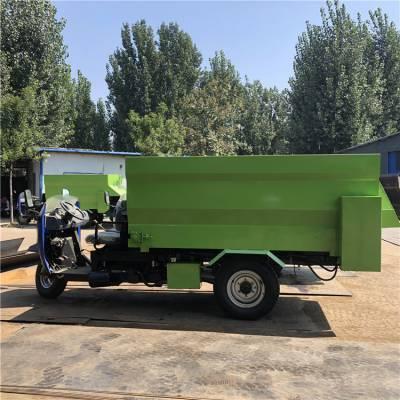 绿色环保撒料车 均匀抛洒饲料撒料车