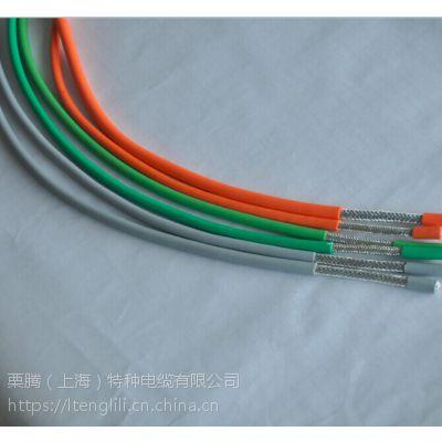 高柔性拖链电缆 TRVVSP双绞屏蔽拖链电缆-栗腾厂家直销