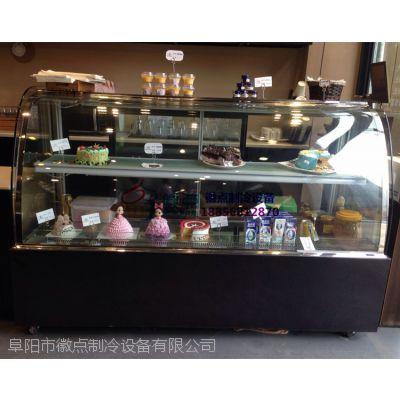 徽点弧形风冷蛋糕柜,加热丝除雾西点柜,滨州后开推拉玻璃门蛋糕柜