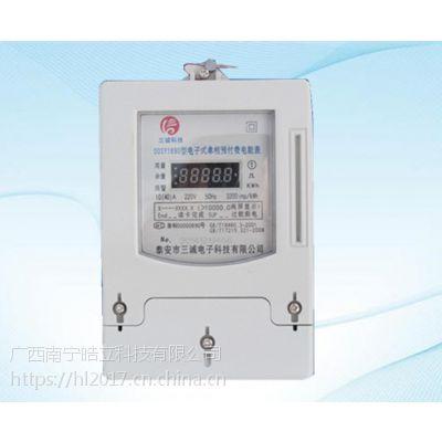 广西皓立科技数码显示电子式电能仪表DDSY1690,精确度高达到1.0级 2.0级