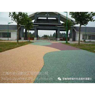 廊坊彩色强固透水混凝土面层材料施工
