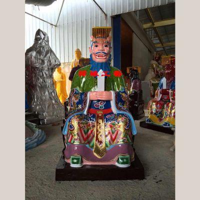 厂家直销四海龙王玻璃钢彩绘坐像道教神像定做神像厂家