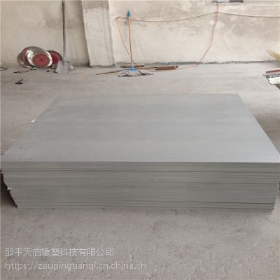 专业生产河北石家庄直销聚氯乙烯板材PVC板定制耐磨防腐阻燃PVC塑料板材硬质灰色白色黑色