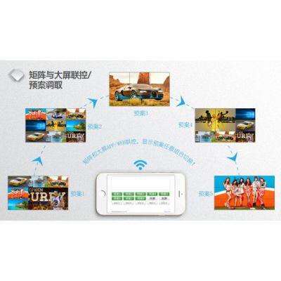 浙江-9进9出HDMI矩阵手机控制拼接屏开关机场景切换解决方案