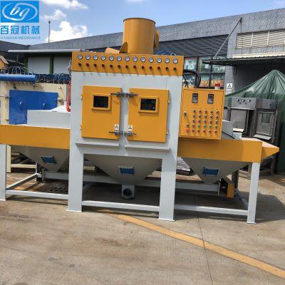 厂家直销节能喷丸机 除锈喷砂机 环保喷砂机 自动输送式喷砂机