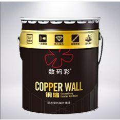 厂房别墅防水抗碱外墙漆,防水抗碱外墙涂料,省时省工,耐水性优施工优可以存24个月