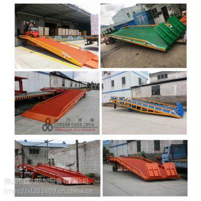 佛山鑫力XLDP-L 移动式、电动液压式登车桥 可非标定制,厂家清仓