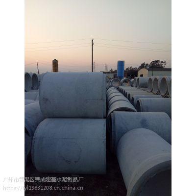 供应广州建基国标钢筋混凝土企口管Φ1500*2000*150排水管,企口管,二级水泥管,开挖管