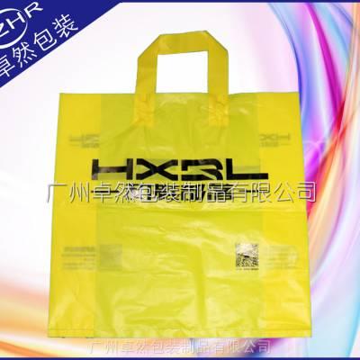 横版po黄色吊带手提礼品袋 服装袋童装袋 女装化妆品包装袋定做 塑料袋