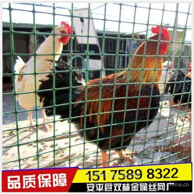 双赫厂家供应邵阳养鸡专用1.8米高铁网@养殖围栏网