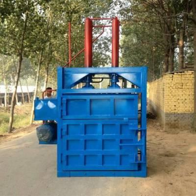 澜海纸箱液压打包设备 废纸壳液压打包机 废纸半自动打包机厂家定做