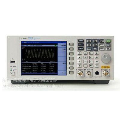 东莞大量采购美国安捷伦E4448A PSA 频谱分析仪