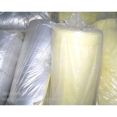 桂林【玻璃棉吸音卷毡每平米价格】指定供应商