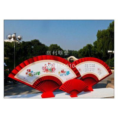 不锈钢扇子雕塑 不锈钢扇子造型雕塑 不锈钢扇子造型雕塑厂家