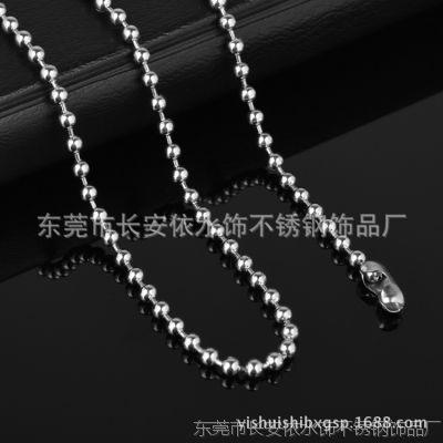 厂家现货供应不锈钢圆珠链 波珠链 球链 圆珠项链 毛衣链