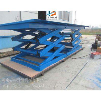 浙江 升降平台 液压固定式升降平台 SJG1-6济南志华 物流 输送货物专用设备