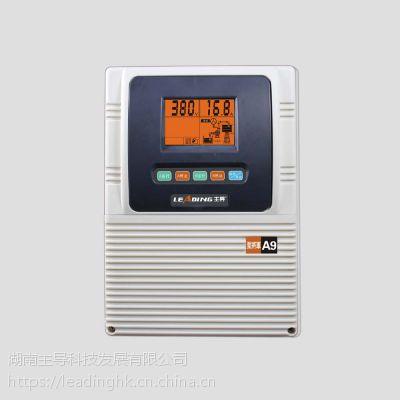 供应智能水泵控制器-A9(2013款)