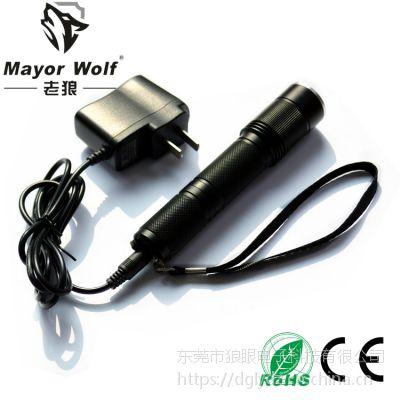 供应厂家直销 LED强光手电筒 充电电筒户外照明防身特殊手电筒