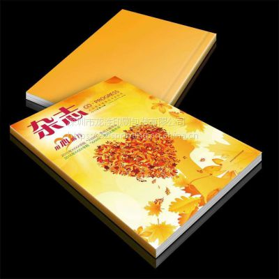 深圳样本画册 期刊设计 铜板纸产品宣传册说明书设计制作印刷厂家