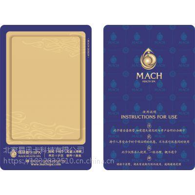 建和易讯可视卡 会员卡 贵宾卡 ICID M1卡 人像卡 消费卡