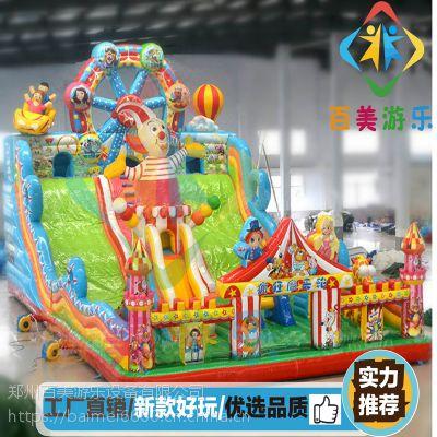 安徽滁州儿童充气城堡,15*8大型充气滑梯时下流行款式厂家有现货哦!