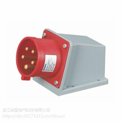 厂家直销QIXING启星QX-354经济型明装插头 32A/5芯 IP44工业防水插头