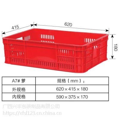 广西厂家直销塑料胶框 全新料塑料周转筐 加厚实用 水果塑料筐 品质保证
