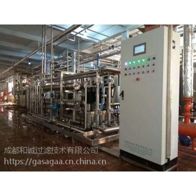 成都和诚HC-Z-1-21豆腐黄水膜分离浓缩技术设备-废水净化设备