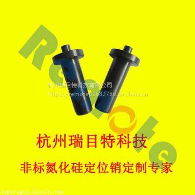 四川焊接螺母氮化硅定位销|采购