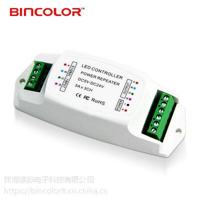供应广东珠海缤彩BC-960led恒压功率扩展放大器