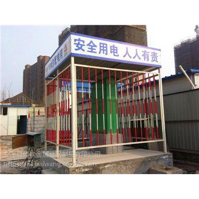 广东工地施工配电箱防护棚工地大门中建工地氧气防护棚厂家现货