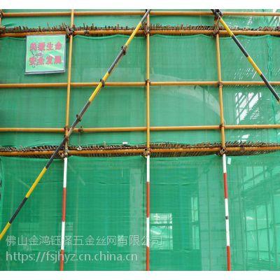 金鸿 佛山工地建筑安全网厂家&珠海农业用遮阳网规格&广州环保防尘盖土网价格
