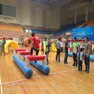 趣味运动会道具超级障碍赛 充气毛毛虫 拓展训练道具生产厂家